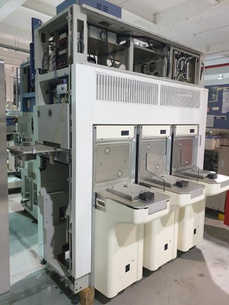 Tel TSP 305 SCCM Jin